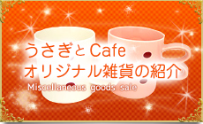 Cafe