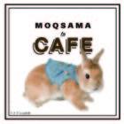 うさぎのモキュ様 コラボカフェ うさぎとカフェ